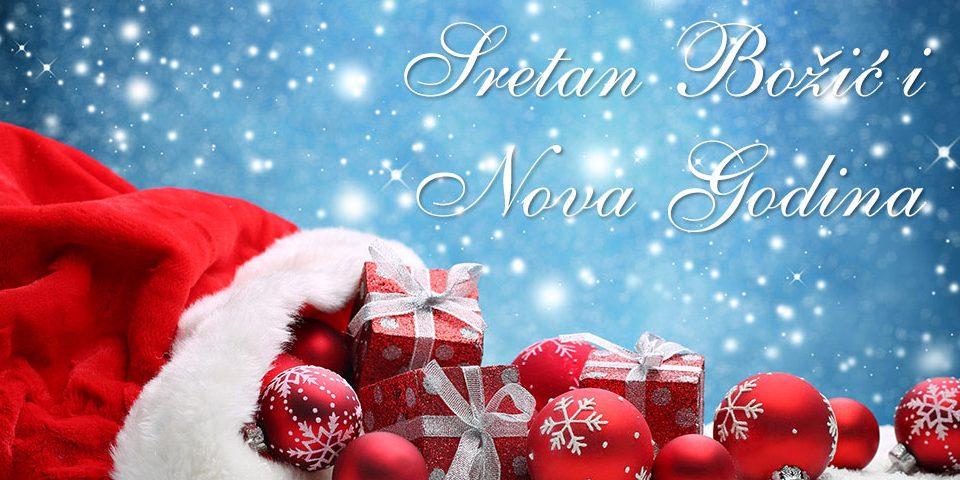 Sretan Božić i Nova Godina - Akord Šped